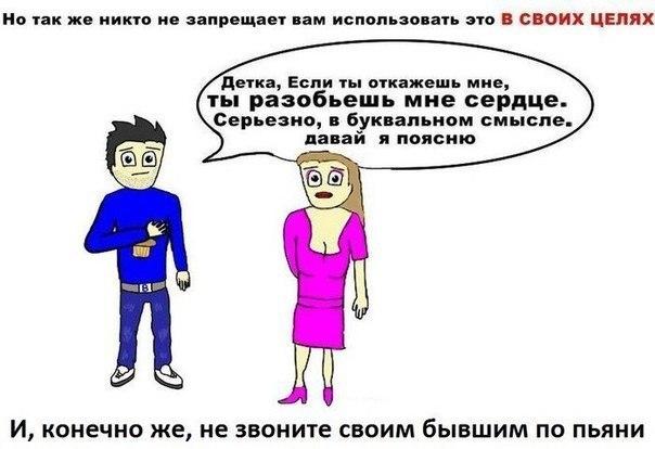 Печальный комикс про невезение