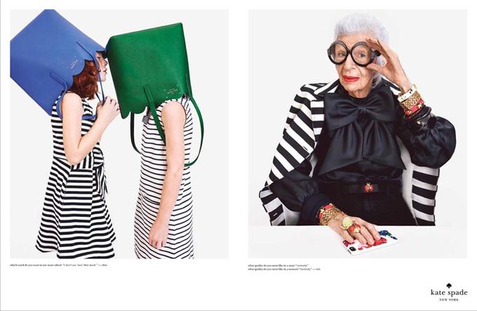 Модели в возрасте: Айрис Апфель