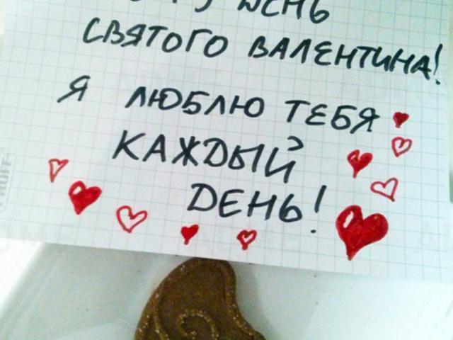 Что написать в открытке девочке которая тебе нравится, открытку февраля детьми