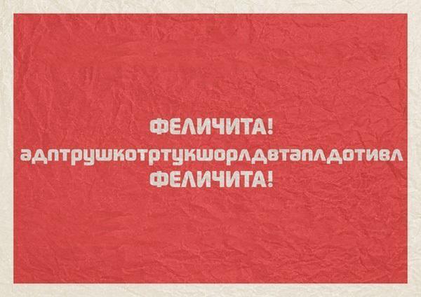5aa29e58d18fe59b124b883ca30ed5c7_wndrzop