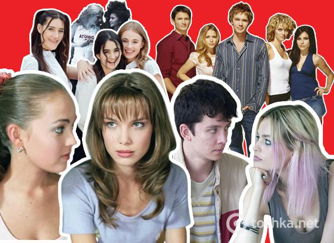 10 серіалів про школярів