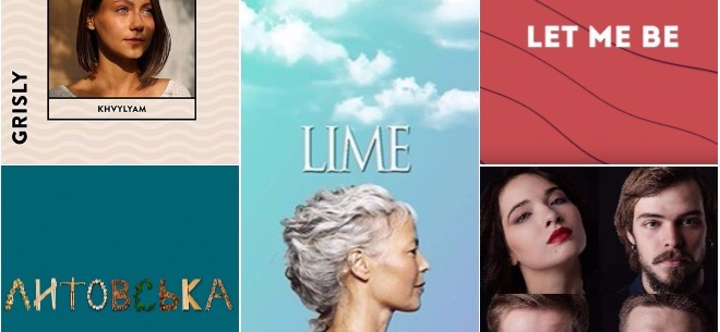 Слухай українське: 8 крутих музичних релізів, які потрібно заслухати