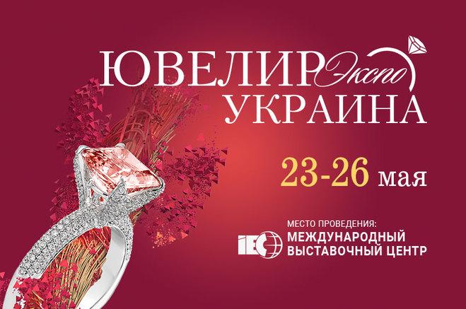 Куда пойти на выходных в Киеве: афиша на 24, 25, 26 мая