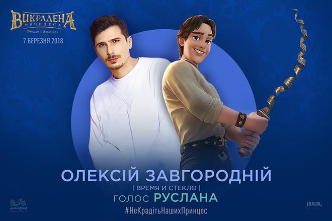 Надя Дорофєєва та Позитив