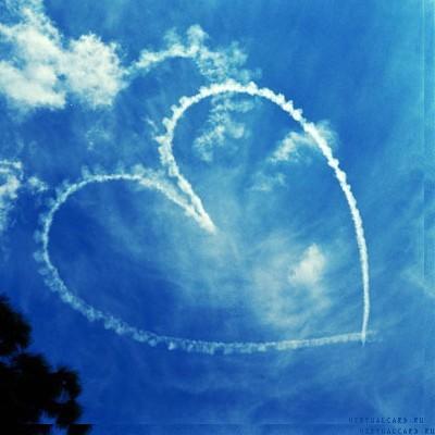 Небо для тебя