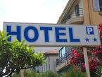 Как отели получают свои звезды