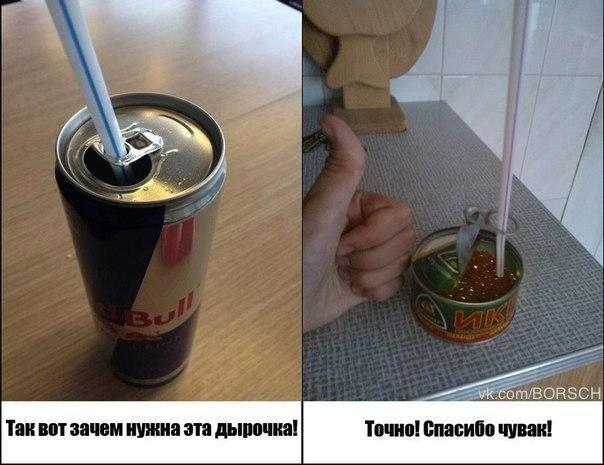 Незаменимый предмет))