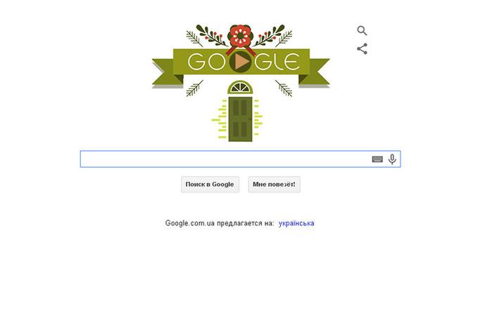 Святой вечер гугл-дудл
