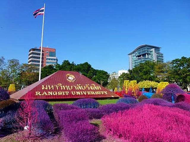 Незвичайні університети світу: Rangsit University