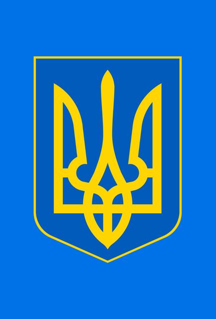 Украина, герб, обои, на телефон,