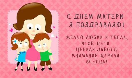 Открытки мамам
