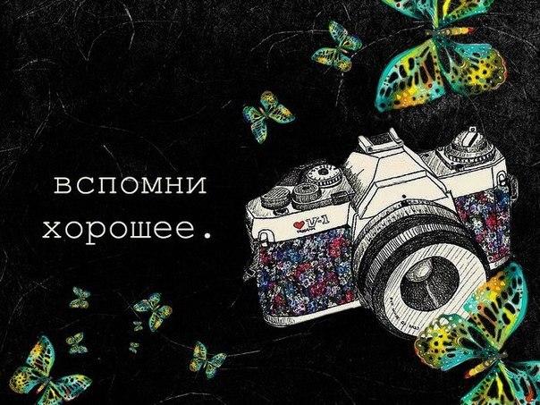 Креативные мотивирующие картинки