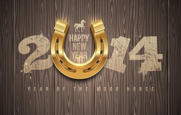 Удачного 2014 года