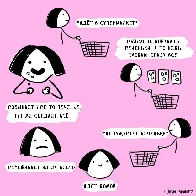 Комиксы от lorynbrantz