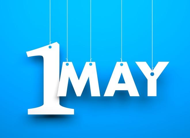 1 травня - День праці