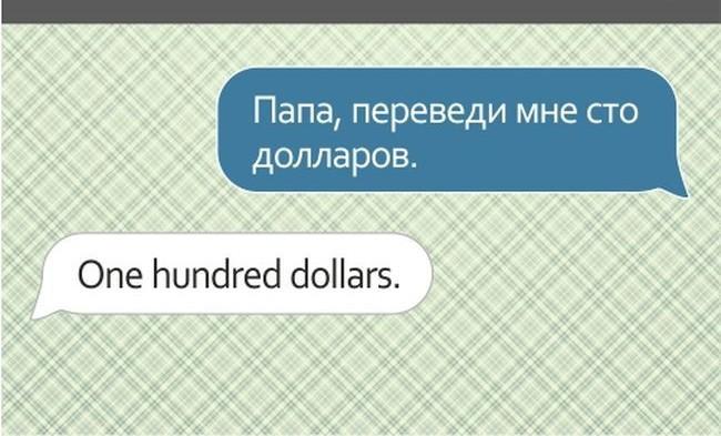 красивое смс знакомство в контакте