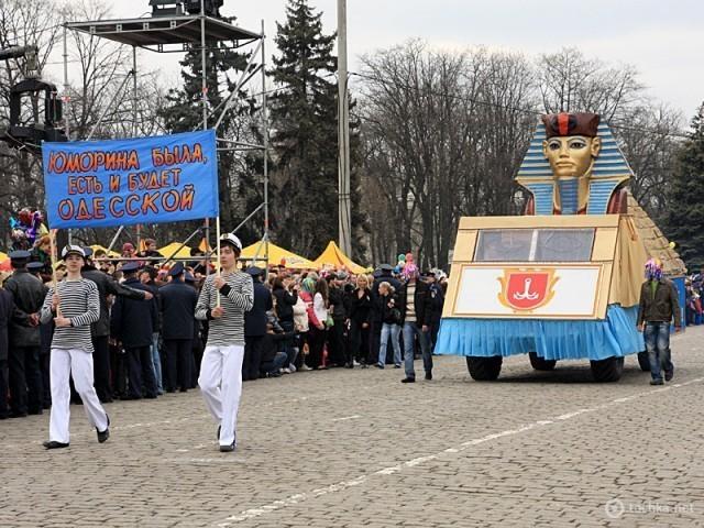 Едем на юморину в Одессу