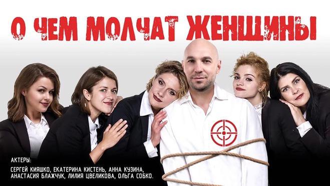 куда пойти в Киеве