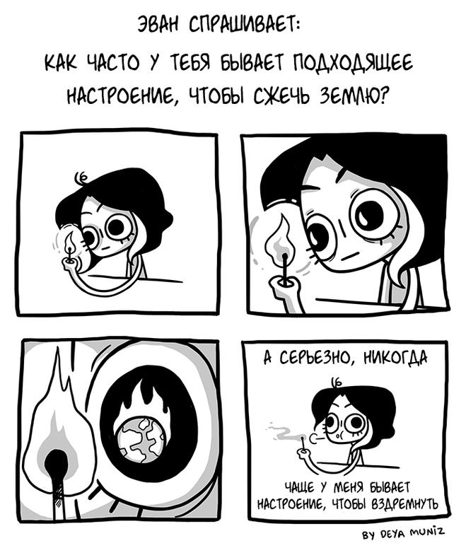 Милые комиксы про девушек от Деи Муниш