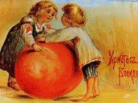 Ретро открытка на Пасху