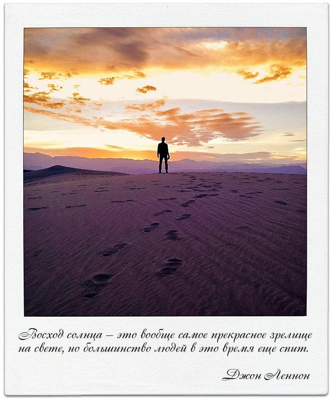 Мотивирующие картинки о путешествиях