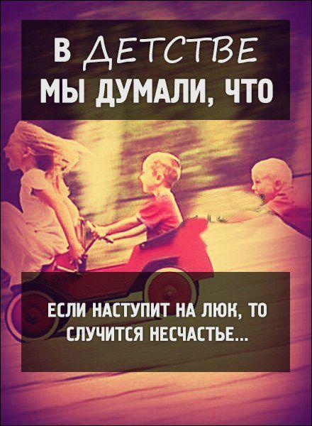 Подборка картинок про детство