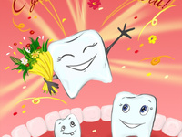 Открытка с Днем стоматолога