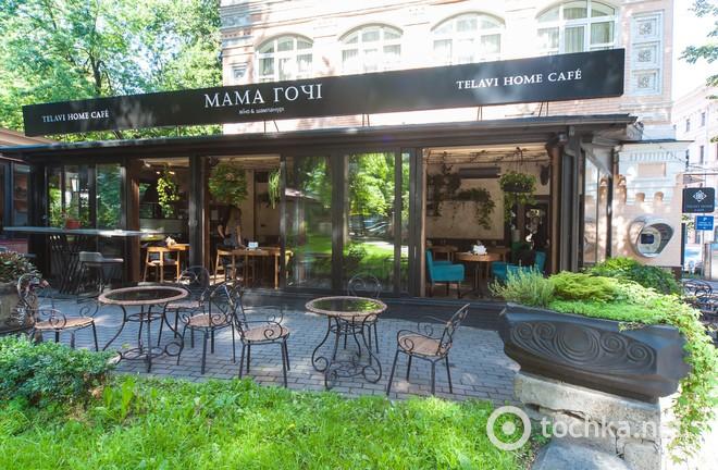 Мама Гочі (грузинское кафе)