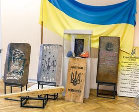 Символ твоей свободы: 100 лет Государственного герба Украины