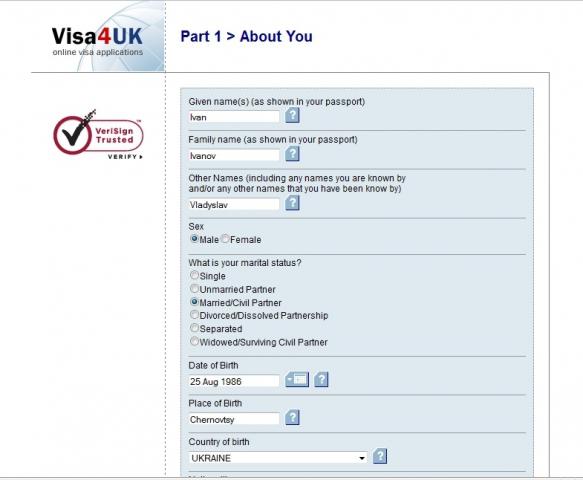 анкета в Великобританию