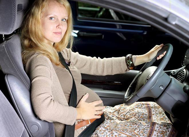 Путешествия во время беременности на машине