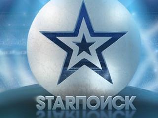 Star Поиск