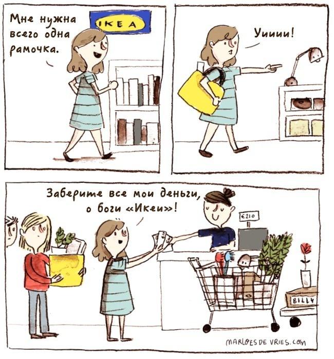 Подборка милых комиксов про женщин