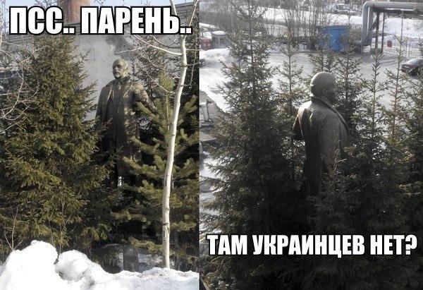 Псс..Парень? Украинцы ушли?