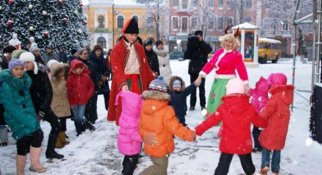 Куди поїхати в січні: ТОП-5 подій в Україні