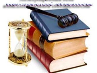 Міжнародний день інтелектуальної власності