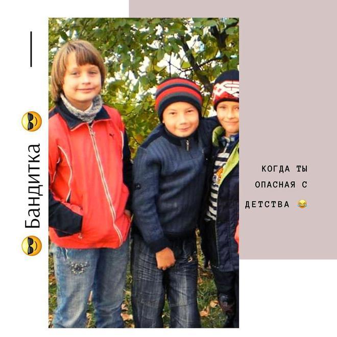 Юлия Чигринец в детстве