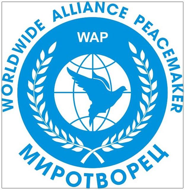 С праздником Миротворца ООН