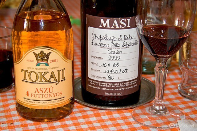 Токайське вино