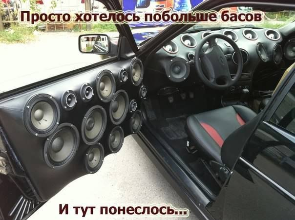 8D-стерео звук