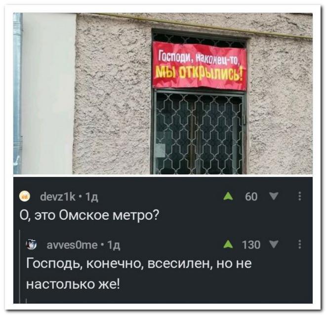 Комментарии из соц. сетей