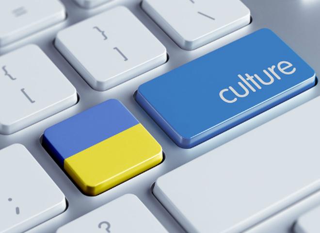 5 культурних проектів, які змінили життя українських міст