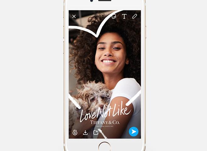 Tiffany & Co розробили фільтр для Snapchat