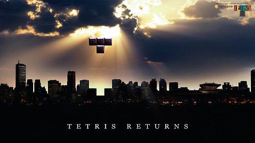 Тетрис возвращается