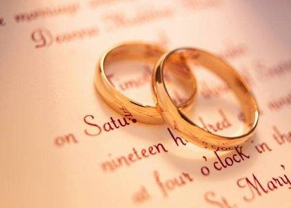 Со свадьбой, дорогие!