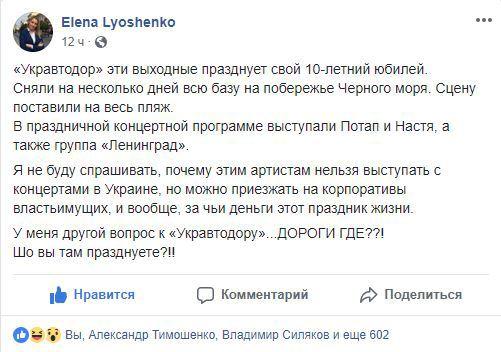 Потап и Настя Каменских  выступили вместе