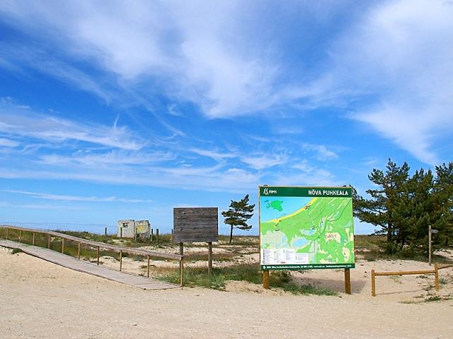Лучшие пляжи Балтийского моря: пляж Ныва, Эстония