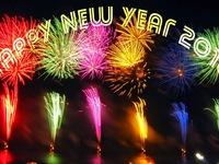 Яркого Нового года 2016