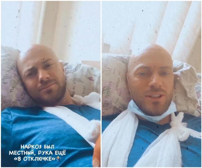 Влад Яма после операции на руке