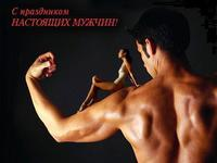 Международный мужской день в украине